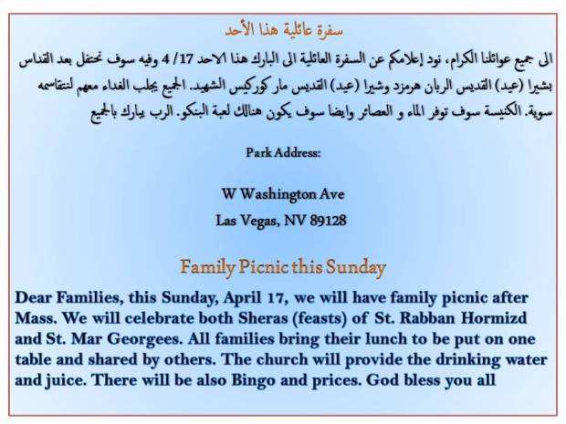 picnic this Sunday