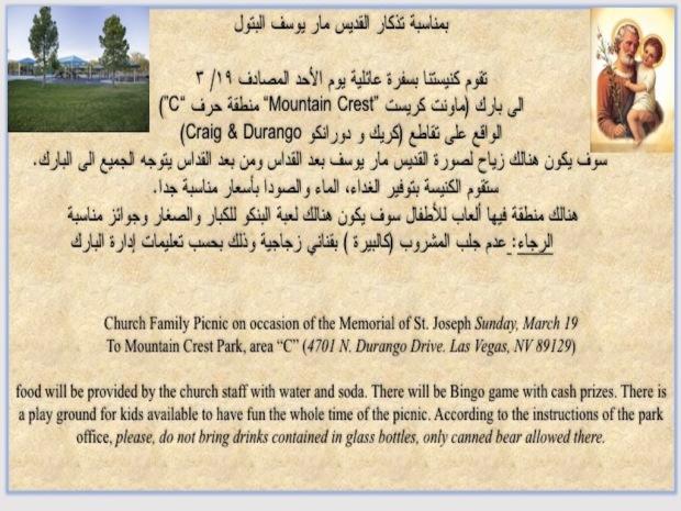 Church picnic Mar 19
