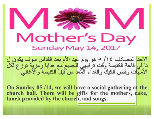 Flyer of Mother's Day